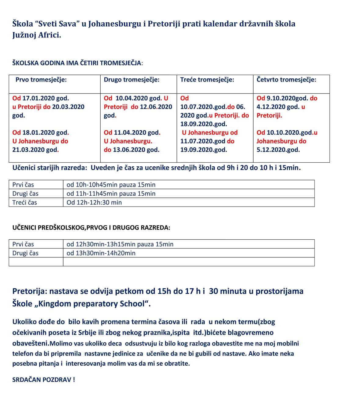 RasporedCasova2020-1
