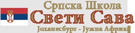 logo1-SvetiSavaN